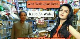 Alia jokes