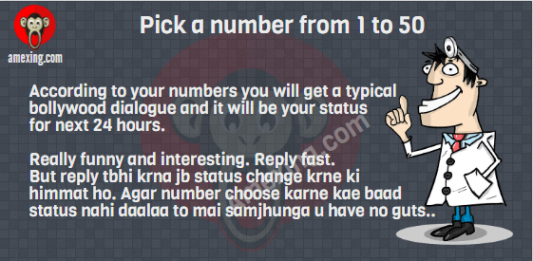 Whatsapp Game : Pick a number from 1 to 50