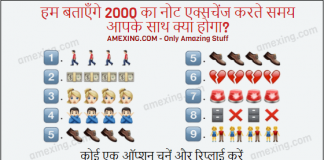 Whatsapp Game on 2000 notes