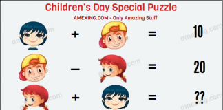 Children's day special puzzle, can you solve it?