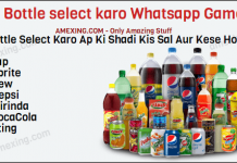 1 Bottle Select Karo Ap Ki Shadi Kis Sal Aur Kese Ho Gi 1. 7up 2. Sprite 3. Dew 4. Pepsi 5. Mirinda 6. CocaCola 7. Sting