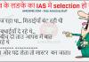 latest funny hindi jokes