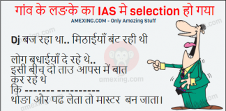 latest funny hindi jokes
