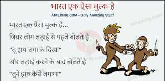 very funny hindi jokes