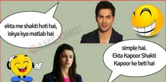 Alia Bhatt Latest Funny Jokes jokes