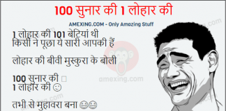 funny hindi jokes