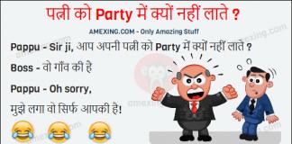 Very funny Hindi jokes