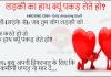 Funny Hindi Jokes