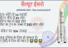 Salute ISRO Funny Jokes