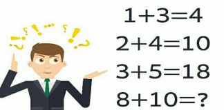 Tricky number puzzle