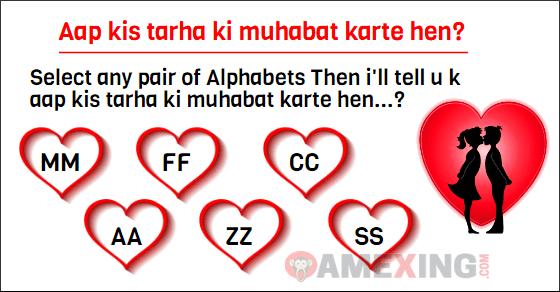 Whatsapp Karte.Aap Kis Tarha Ki Muhabat Karte Hen Whatsapp Game Jokes Puzzles