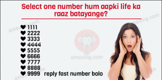 ❄ select one ❤ number hum aapki life ka raaz batayange? ❤ 1111 ❤ 2222 ❤ 3333 ❤ 4444 ❤ 5555 ❤ 6666 ❤ 7777 ❤ 8888 ❤ 9999 reply fast number bolo