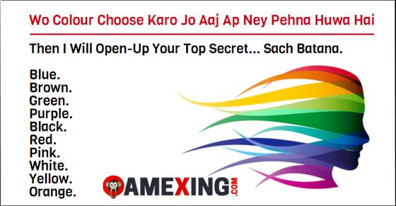 Wo Colour Choose Karo Jo Aaj Ap Ney Pehna Huwa Hai