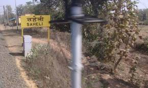 Weird names of railway staions