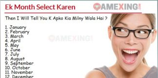 Ek Month Select Karen whatsapp game