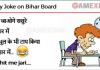 Funny Jokes on Bihar Board