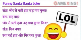 Funny Santa Banta Jokes in Hindi