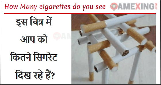 How many cigarettes do you see in this picture answers