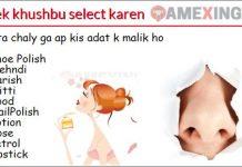Koi ek khushbu select karen