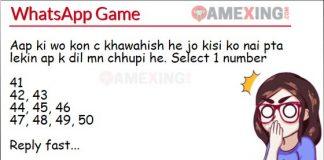 Aap ki wo kon c khawahish he jo kisi ko nai pta lekin ap k dil mn chhupi he. Select 1 number 41 42, 43 44, 45, 46 47, 48, 49, 50 Reply fast...