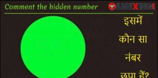comment the hidden number