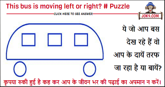 Bus moving left or right puzzle answer