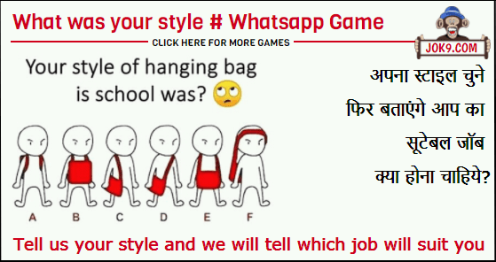 Funny Whatsapp game