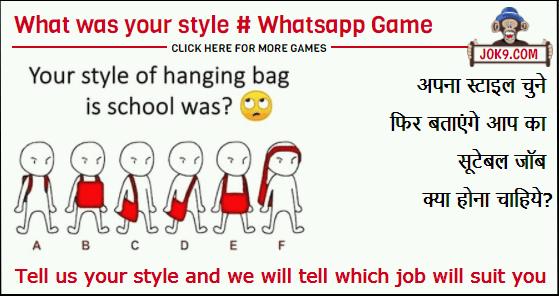 Funny Whatsapp game
