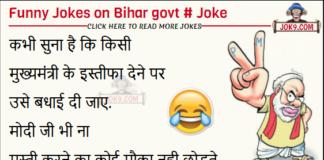 Modi Nitesh Jokes