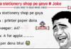 Santa Banta Joke
