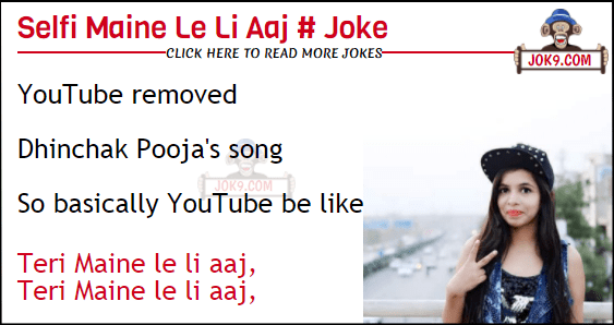 YouTube removed Dinchak Pooja song