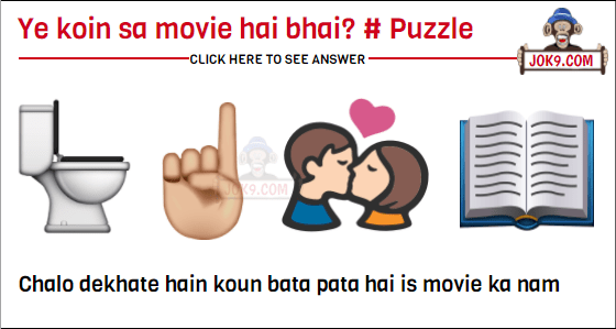 Ye koin sa movie hai bhai? # Puzzle