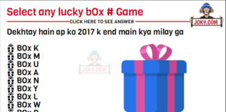 Select any lucky box whatsapp game