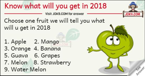 2018 whatsapp game