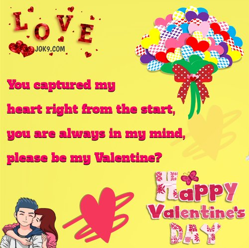 Valentine Day Message