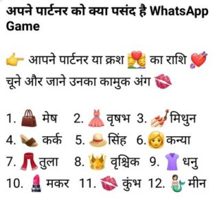 hot Whatsapp game only for boys