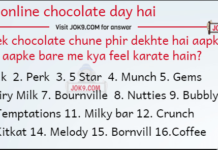 Aaj online chocolate day hai