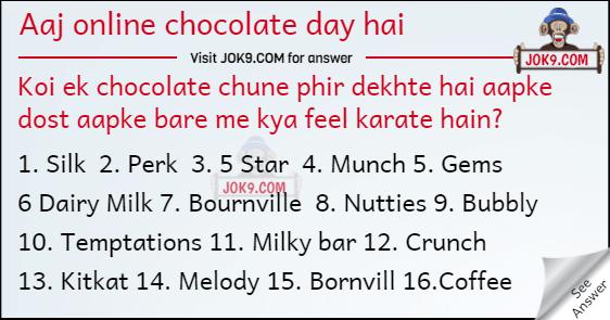 Aaj Online Chocolate Day Hai Whatsapp Game For Couple