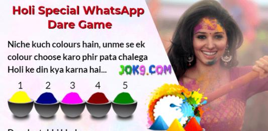 Holi Special WhatsApp Dare Game