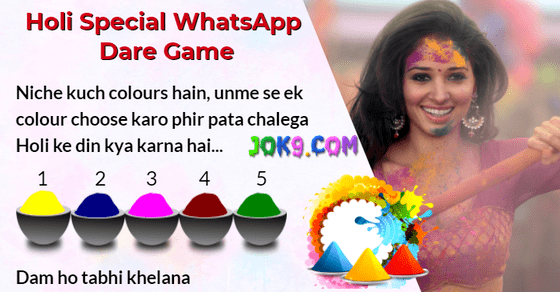 Holi Special WhatsApp Dare Game