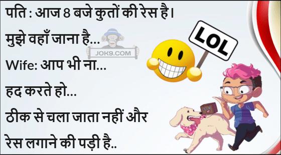 Kutton Ki Race Funny Hindi Jokes 2 Amexing